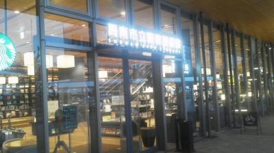 徳山駅前図書館02