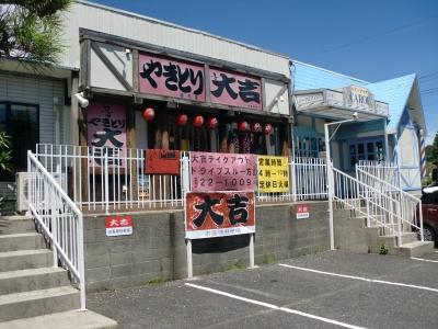 徳山リハビリステーション病院5