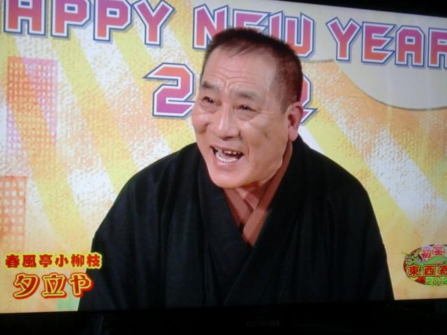 NHK東西寄席1