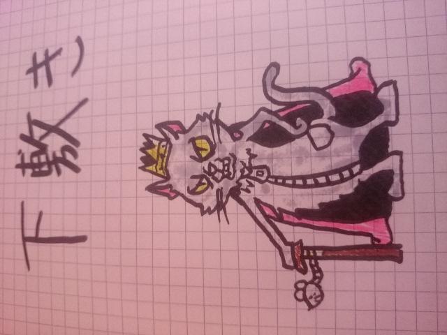 ネコ 猫 イラスト 王様 ネズミ アート 落書き cat illustration drawing mouse king