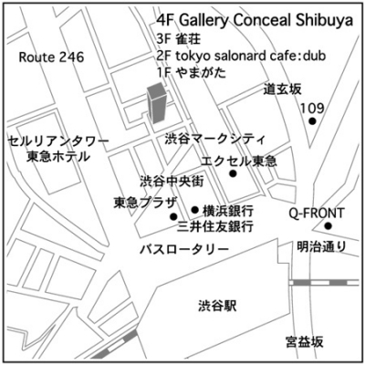 ギャラリーコンシール 地図