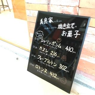 A.L.C.cafe