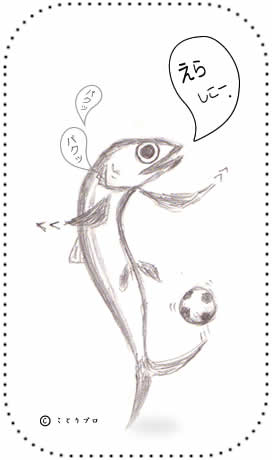 シコイワシ:にぼしくん2