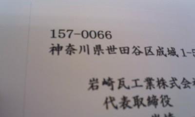 P2010_0720_153915.JPG