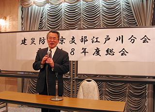 江戸川分会総会