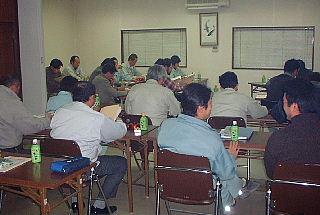 三木会総会