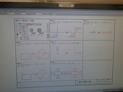 CAD中級2