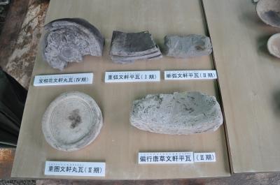 多賀城跡第86次発掘調査
