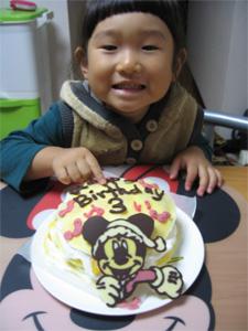 由依とケーキとミッキー