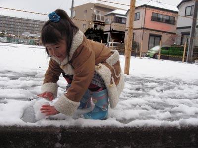 雪と戯れる2011
