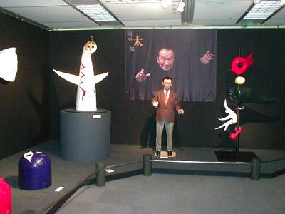 expo70展示4