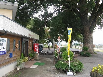 川の駅原鶴