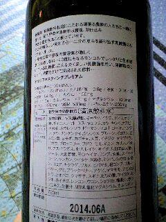 CA390429-0001.JPG