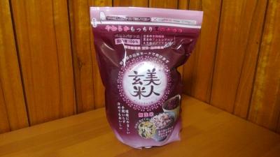 美人玄米という名のブレンド雑穀米です