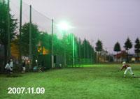 07.11.09練習