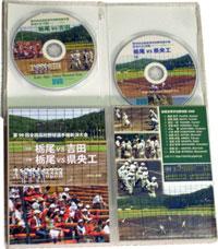 2008夏DVDセット200