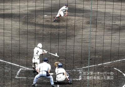 渡辺三塁打放つ