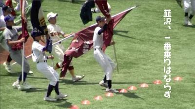 夏-開会式-韮沢ダッシュ