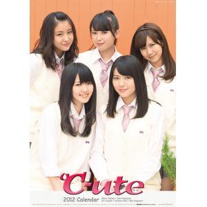 ℃-ute 2012年カレンダー