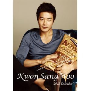 クォン・サンウ 2012年カレンダー