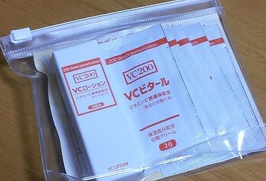 vcl1.jpg