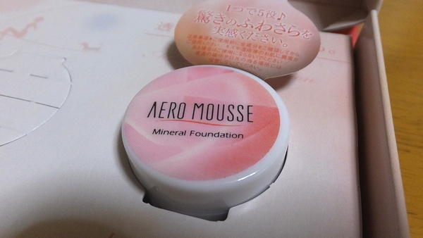 aero_mousse2.jpg