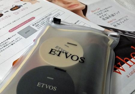 etvos_trial1.jpg