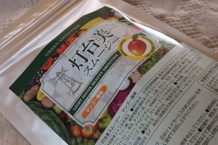 toudaibi1.jpg