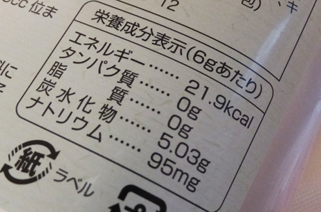 toudaibi2.jpg