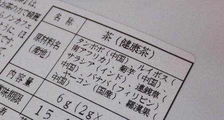 sukoyaka_meguri2.jpg