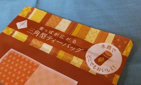 sukoyaka_meguri7.jpg