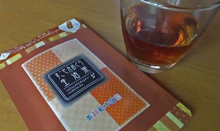 sukoyaka_meguri8.jpg