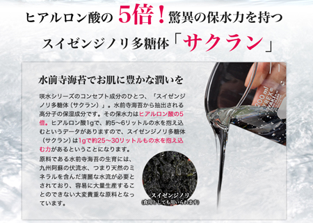 suizenjinori1.jpg