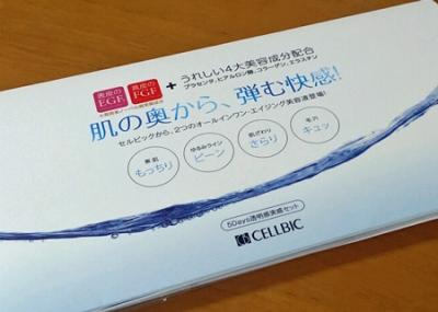 cellbic1.jpg