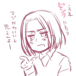 イラスト 漫画 Einsam Nikoniko