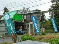 岩田豆腐店