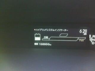 20120914_125715.jpg