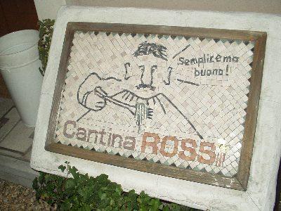 Cantina Rossi (カンティーナ ロッシ)の看板