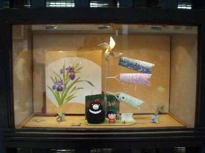 鯉のぼりの飾り
