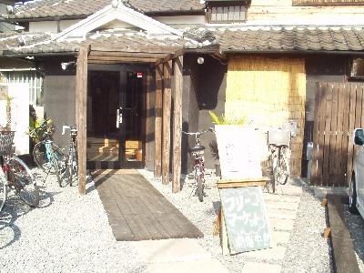 カフェ百花