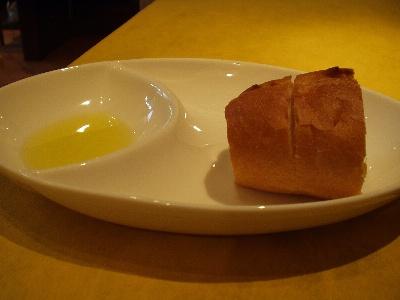 ルナピエナ パン