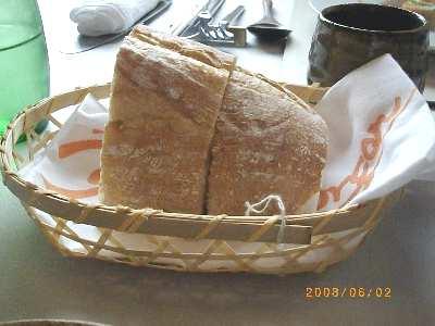 旅籠屋 パン