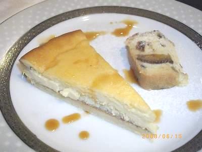 オレンに風味のチーズタルト