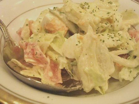 菱富 サラダ