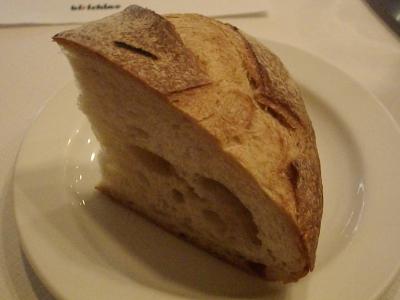ビリキーノ パン