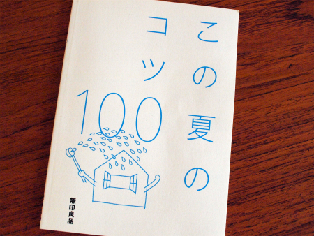 20110605_11.jpg