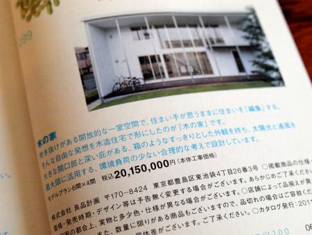 20110605_09.jpg