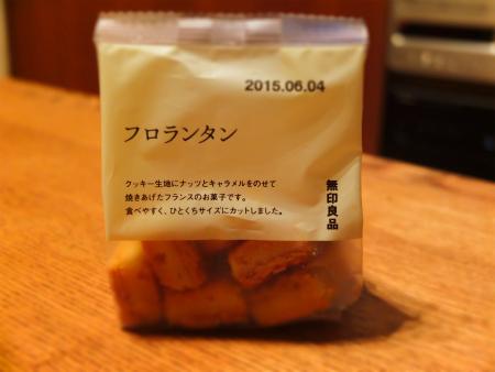 2015_04070004.jpg