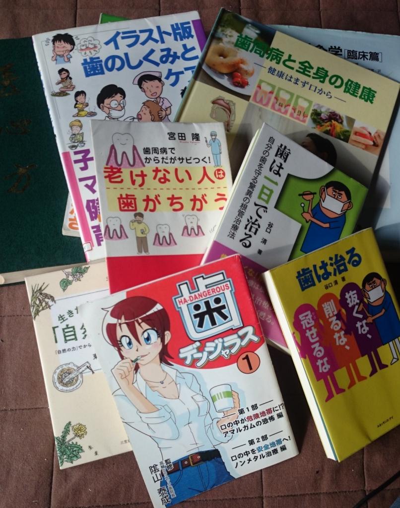 1b8ceb24901ae 辻野式」 現役食事療法士・辻野将之 公式ブログ