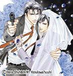 花嫁は2度さらわれるCD